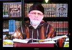ماہانہ مجلس ختم الصلوٰۃ علی النبی (ص) - اپریل 2011ء