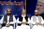 منہاجینز کی شیخ الاسلام ڈاکٹر محمد طاہرالقادری کے ساتھ خصوصی نشست