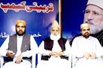 Minhajians' special sitting with Shaykh-ul-Islam