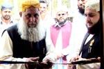 Inaugural ceremony of Minhaj Public School Abbas Pur (Azad Kashmir)