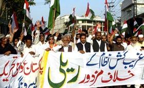 پاکستان عوامی تحریک لیبر ونگ لاہور کے زیراہتمام مزدوروں کے عالمی دن کے موقع پر مزدور ریلی