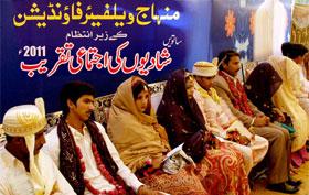 مؤسسة منهاج الخيرية التابعة لمنظمة منهاج القرآن الدولية تقيم حفلها السنوي للزفاف الجماعي في مدينة لاهور