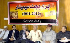 پاکستان عوامی تحریک کا پری بجٹ سیمینار 2011