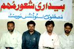 MSM Karachi launches public awareness campaign