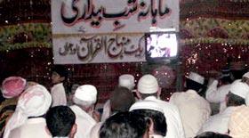 تحریک منہاج القرآن لودہراں کے زیراہتمام سلسلہ وار ماہانہ شب بیداری