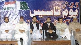 پاکستان عوامی تحریک کا 22 واں یوم تاسیس