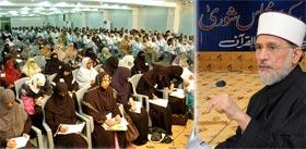 Shaykh-ul-Islam addresses the concluding session of Majlis-e-Shuraa of MQI