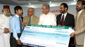 Prize Distribution Ceremony under Minhaj Education Society