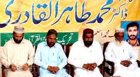 تحریک منہاج القرآن لودہراں کی تنظیم نو