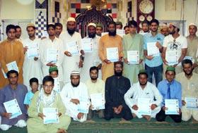 کھوئی رٹہ آزاد کشمیر میں آئیں دین سیکھیں کورس کا انعقاد