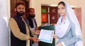 زاہد اکیڈمی کوٹلی آزاد کشمیر میں آئیں دین سیکھیں کورس
