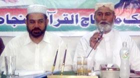 تحریک منہاج القرآن گجرات کا ضلعی اجلاس