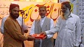 علامہ اقبال ٹاؤن لاہور میں عرفان القرآن کورس کی اختتامی تقریب