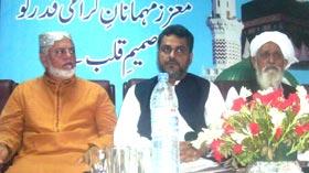 'Bedari e Shaoor' Workers Convention held under MQI Gujar Khan