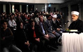 Shaykh-ul-Islam speaks at Peace Conference Sydney, Australia
