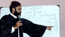 نظامت دعوت و تربیت کے زیراہتمام معلمات کا تربیتی کیمپ