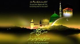 تحریک منہاج القرآن ضلع ڈیرہ بگٹی کے زیر اہتمام معراج النبی (ص) کا انعقاد