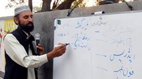 نشتر ٹاؤن نواں پنڈ لاہور میں عرفان القرآن کورس کا افتتاح