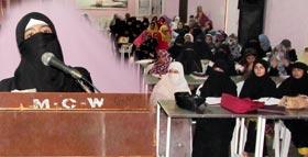 منہاج القرآن ویمن لیگ کے زیراہتمام عرفان القرآن کورس