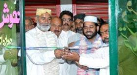 تحریک منہاج القرآن تحصیل ڈسکہ کے نئے آفس کا افتتاح