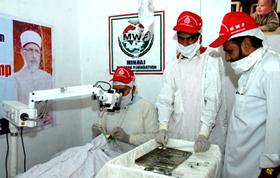 3-day Minhaj Free Eye Surgery Camp held in Mansehra