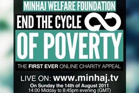 Minhaj Welfare Foundation: LIVE Charity Appeal on Minhaj.tv