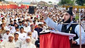 MQI (Shakargarh) organizes week-long lectures on Irfan-ul-Quran - Day 1