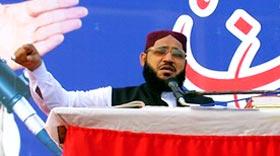 MQI (Shakargarh) organizes week-long lectures on Irfan-ul-Quran - Day 4