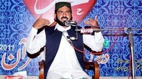 تحریک منہاج القرآن لاہور عزیز بھٹی ٹاؤن کے زیراہتمام دروس عرفان القرآن کا چوتھا روز