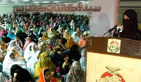 Minhaj-ul-Quran Women League organizes Sayyida-e-Kainaat Conference
