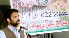 منہاج القرآن یوتھ لیگ کا ایبٹ آباد میں تربیتی کیمپ