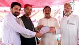 پاکستان پیپلز پارٹی کے ممبر صوبائی اسمبلی محمد اسلم کھرل کی تحریک منہاج القرآن میں شمولیت