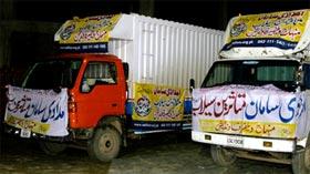 سندھ کے متاثرین سیلاب متاثرین کے لیے منہاج ویلفیئر فاؤنڈیشن کی امدادی سرگرمیوں شروع