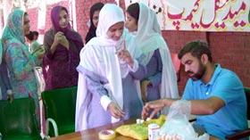 منہاج کالج برائے خواتین میں ڈینگی سے بچاو کا فری میڈیکل کیمپ