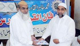 منہاج القرآن فیصل آباد کے زیراہتمام عرفان القرآن کورس کی اختتامی تقریب