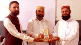 نشتر ٹاؤن لاہور میں عرفان القرآن کورس کی تقریب تقسیم اسناد