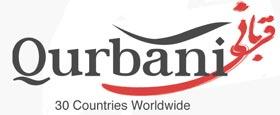 Online Booking of Qurbani 2011