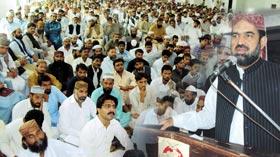 تحریک منہاج القرآن کا خصوصی تنظیمی اجلاس