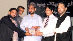 منہاج القرآن یوتھ لیگ سیالکوٹ کے زیراہتمام ملک امجد محمود چاند کے اعزاز میں الوداعی تقریب