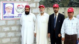 منہاج ویلفیئر فاؤنڈیشن کے ڈائریکٹر کا مظفر آباد میں زیر تعمیر اسکول کا دورہ