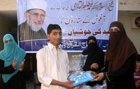 عیدالاضحیٰ کے موقع پر یتیم بچوں اور بچیوں میں تحائف کی تقسیم