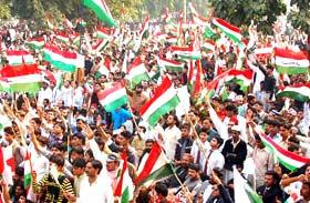 بیداری شعور طلبہ اجتماع ناصر باغ لاہور میں سج گیا