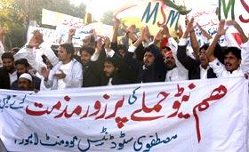 مصطفوی سٹوڈنٹس موومنٹ کا نیٹو جارحیت کے خلاف مظاہرہ
