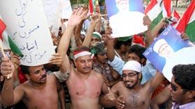پاکستان عوامی تحریک کے زیراہتمام احتجاجی مظاہرہ