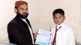 شہید ملت سکول میں تقریب تقسیم اسناد