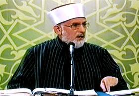 Hazrat Imam Hussain (RA) a shared asset of entire humanity: Dr Muhammad Tahir-ul-Qadri