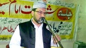 منہاج تحفیظ اسلامک سنٹر مانکیالہ مسلم کے زیراہتمام جلسہ شہادت امام حسین علیہ السلام