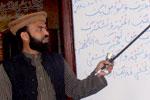 12 روزہ عرفان القرآن کورس برائے معلمین