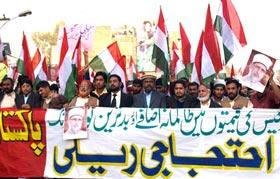 پاکستان عوامی تحریک کی بجلی اور گیس کی لوڈ شیڈنگ کیخلاف احتجاجی ریلی