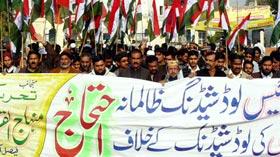 تحریک منہاج القرآن فیصل آباد کے زیراہتمام احتجاجی مظاہرہ